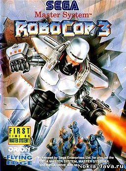 Скриншот №1 к игре Робот-полицейский 3 в 1