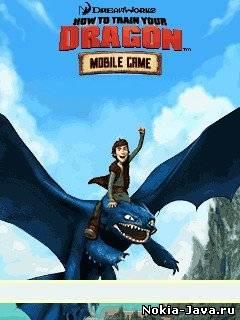 Скриншот №1 к игре Как приручить дракона