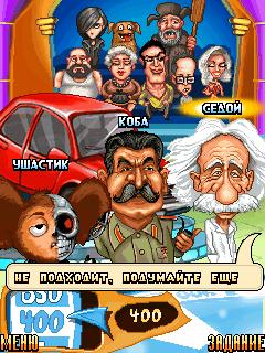 игра для компьютера поле чудес скачать бесплатно - фото 8