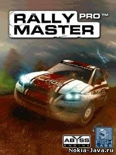 Rally Master Pro