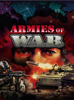 Армии войны