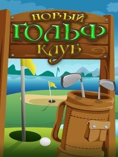 Modern Golf Club