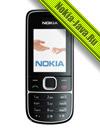 Игры для Nokia 2700 classic