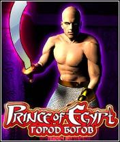 Принц Персии игра на ПК 2008